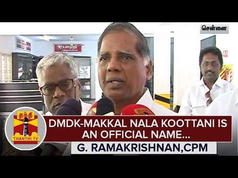 DMDK--Makkal-Nala-Koottani-is-an-Official-Name--G-Ramakrishnan--Thanthi-TV