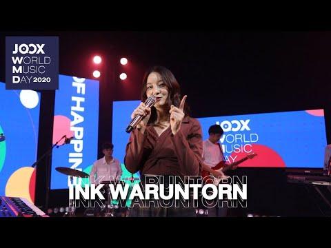 Ink Waruntorn | JOOX World Music Day 2020
