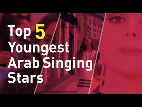 Top 5 Youngest Arab Singing Stars