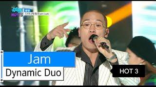 [HOT] Dynamic Duo(with.Crush) - Jam, 다이나믹 듀오(with.크러쉬) - 꿀잼, Show Music core 20151128, clip giai tri, giai tri tong hop