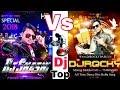 Dj Rocky Babu vs Dj Shashi || Competition Bass Mix vs Matal Dance Mix  || Star Bro