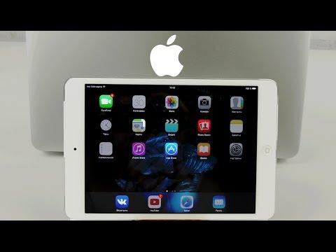 iPad mini - Обзор самого дешевого планшета