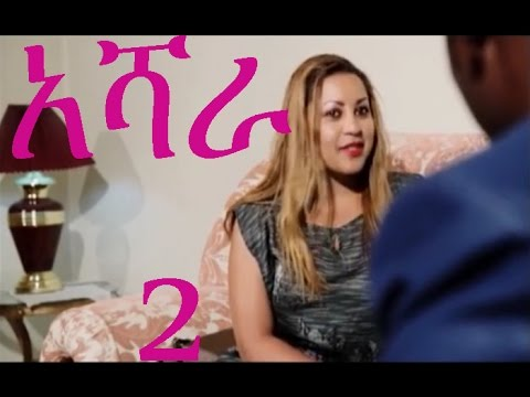 Ashara (አሻራ) EBC2 Ethiopian Drama Series - Part 2 on KEFET.COM