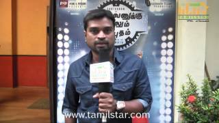 Rajesh Kanna Speaks at Vallavanukku Pullum Aayudham Success Meet