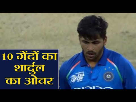 India VS Hong Kong Asia Cup 2018: Shardul Thakur's 10 ball over frutrates Rohit Sharma| वनइंडिया