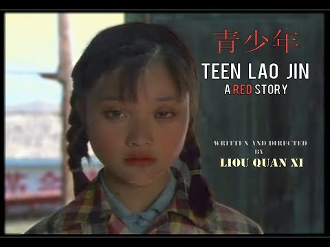 Video Teen Lao Jin A Red Story - sub Eng / Esp - Full Movie download in MP3, 3GP, MP4, WEBM, AVI, FLV January 2017
