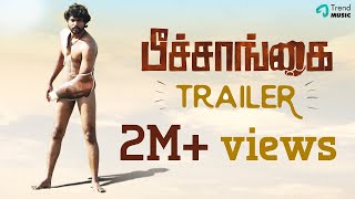 Video Peechaankai Official Trailer | RS Karthik, Anjali Rao | Ashok | Trend Music MP3, 3GP, MP4, WEBM, AVI, FLV Januari 2018