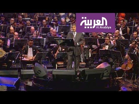 العرب اليوم - شاهد:الفنان محمد عبده يُقدّم أمسية غنائية في القاهرة