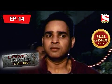 Crime Patrol Dial 100 - ক্রাইম প্যাট্রোল - Bengali - Full Episode 14 - 6th April, 2019