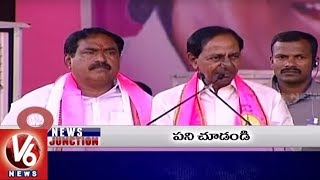 Nonton 9pm Headlines   Kcr Public Meetings   Pawan Kalyan Not Contest In Ts Polls   Nominations Ends   V6 Film Subtitle Indonesia Streaming Movie Download