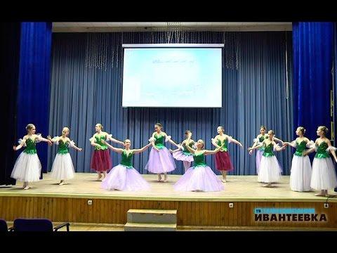 Первый этап областного фестиваля «Юные таланты Московии» в школе №2