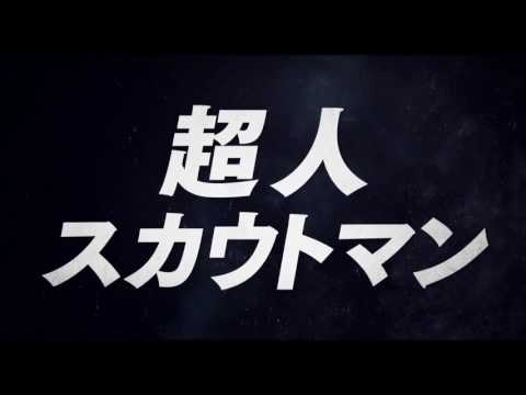 - Spot TV Batman Condensed (Japanese)