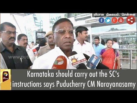 Karnataka-should-carry-out-the-SCs-instructions-says-Puducherry-CM-Narayanasamy