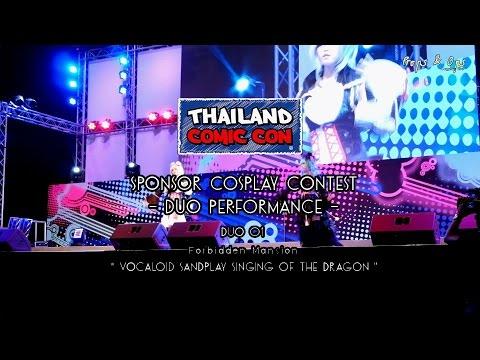 Thailand Comic Con Cosplay Contest – Duo Performance – Team 1 Forbidden Mansion – Vocaloid Sandplay