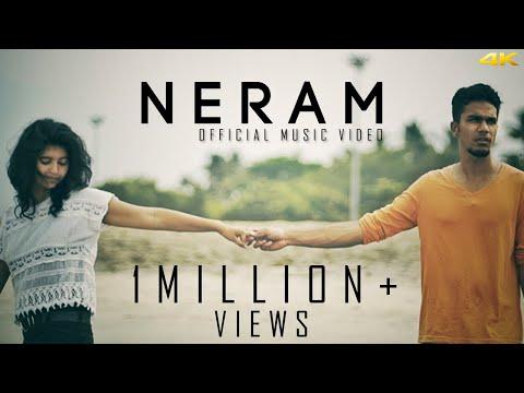 Video Neram - Official Music Video - 4K | Amar Ramesh, Harija | A Shakti Sivamani Musical download in MP3, 3GP, MP4, WEBM, AVI, FLV January 2017