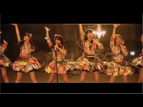 『前しか向かねえ』 PV (AKB48 #AKB48 )