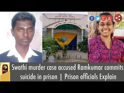 Swathi-murder-case-accused-Ramkumar-commits-suicide-in-prison-Prison-officials-Explain
