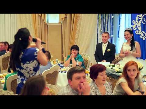 Поздравление подруги на свадьбу в ютубе