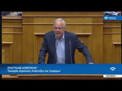 Ε.Αποστόλου(Υπουργ. Αγροτ. Ανάπτυξης και Τροφ.)(Πρόταση δυσπιστίας κατά της Κυβέρνησης)(15/06/2018)
