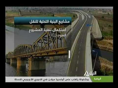 د-هشام عرفات.. شبكات النقل تُعد البنية التحتية التي تقوم على أساسها كافة برامج التنمية في البلاد