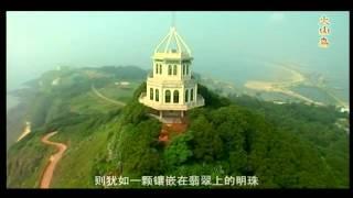 Zhangzhou China  City new picture : Coastal Volcano National Geological Park of Zhangzhou (Fujian, China)