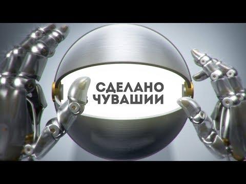 Визит врио министра экономического развития Чувашской Республики Светланы Ананьевой