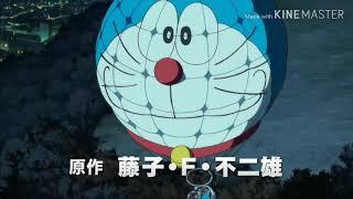 Nonton Trailer 4 Doraemon the movie 2019 Nobita no getsumen tansaki Film Subtitle Indonesia Streaming Movie Download