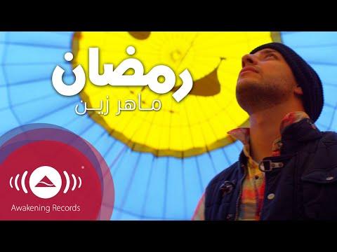 anachid-Maher Zain - Ramadan | Arabic