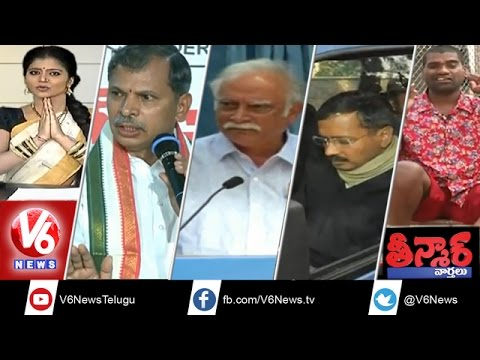 Sexual harassment | Aviation Minister | Tulasi Reddy | Kejriwal Car – Teenmaar News (08-04-2015)