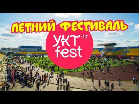 ВЛОГ Молния Иван На Фестивале   Видео Для Детей 0+