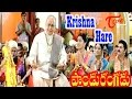 Pandurangadu - Krishna Hare Sri Krishna Hare - Sneha - Viswanath - Telugu Song