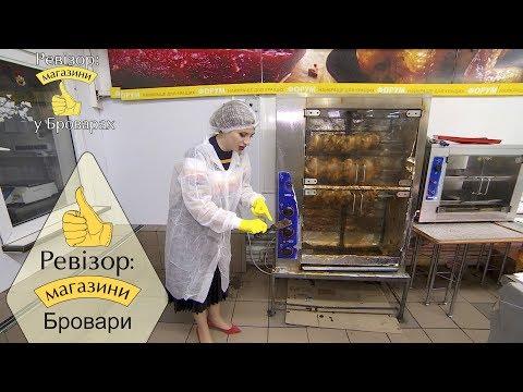 Ревизор: Магазины. 2 сезон - Бровары - 07.05.2018 - DomaVideo.Ru