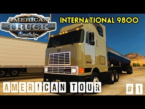 International 9800 ATS 1.32