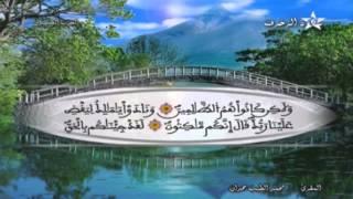 المصحف المرتل الحزب 50 للمقرئ محمد الطيب حمدان HD