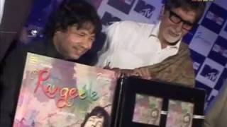 Amitabh Bachchan Launches Kailash Kher's New Music Album