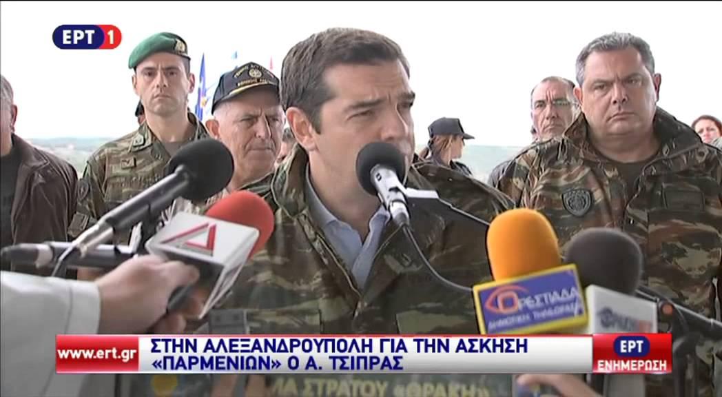 Αλ. Τσίπρας: Εκσυγχρονισμός όλου του πλέγματος της Εθνικής Άμυνας