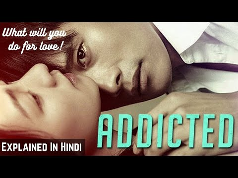Addicted (2002) Mystery Love Story Explained in Hindi | Korean Movie Explained in Hindi