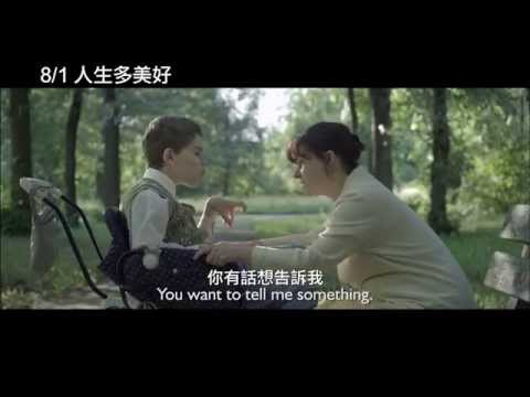 人生多美好 台灣版正式預告