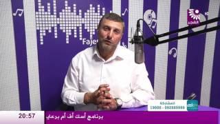 """برنامج ask.fm مع الشيخ عمار مناع """" الحلقة 67"""""""