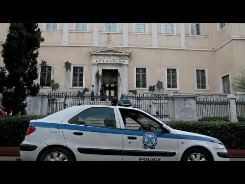 Το βίντεο της επίθεσης του «Ρουβίκωνα» στο ΣτΕ
