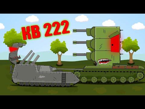 КВ-222  против КРЕСТА : мультики про танки