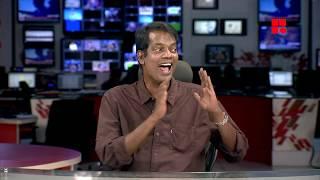 Video കരള് രോഗബാധയും ചികിത്സയും, സലിം കുമാര് വിശദമാക്കുന്നു | Salim Kumar | MEET THE EDITORS MP3, 3GP, MP4, WEBM, AVI, FLV Mei 2018