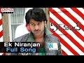 Ek Niranjan Full Song ll Ek Niranjan Movie Songs ll Prabhas, Kangana Ranaut