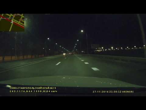 Авария с таксистом с 3,30