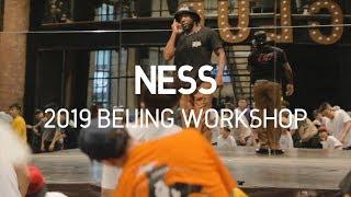 Ness – Dance Vision vol.7 WorkShop