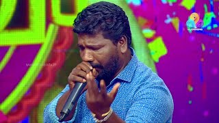 Video Comedy Utsavam │Flowers│Ep# 52 MP3, 3GP, MP4, WEBM, AVI, FLV November 2018