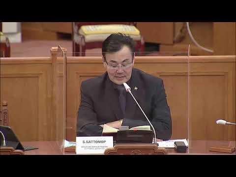 Л.Мөнхбаатар: Ерөнхий шүүгчийг томилох асуудлыг олон талын хувилбартай зохицуулах боломж бий юу?