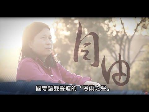電視節目 TV1387 自由 (HD粵語) (洛杉磯系列)