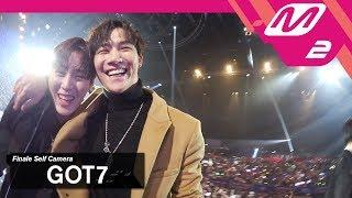 Download Lagu (미공개) [2017MAMA x M2] 갓세븐(GOT7) Ending Finale Self Camera Mp3