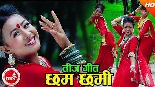Chham Chhami - Sunil Nagarji & Kamala Bajgain Ft. Aarushi Magar & Naren